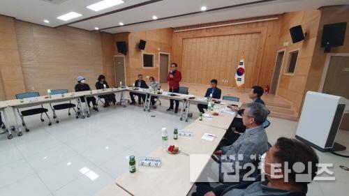 [크기변환]4. 민생현장탐방 기관단체장 간담회 사진 (1).jpg