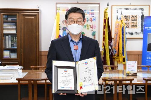 [크기변환]영주 2-장욱현 영주시장, '2020년 대한민국 사회발전 대상' 지방자치행정부문 수상.JPG