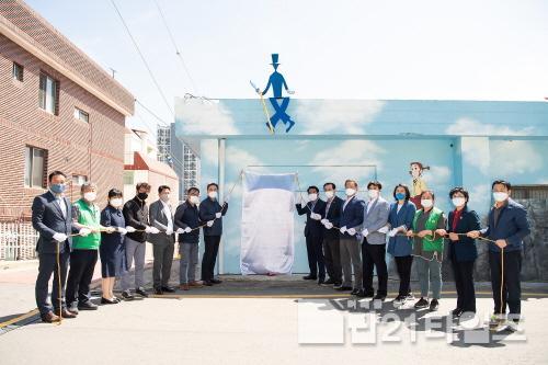 [크기변환][문화예술과] 공공미술 프로젝트 신평벽화마을 제막식 개최3.jpg