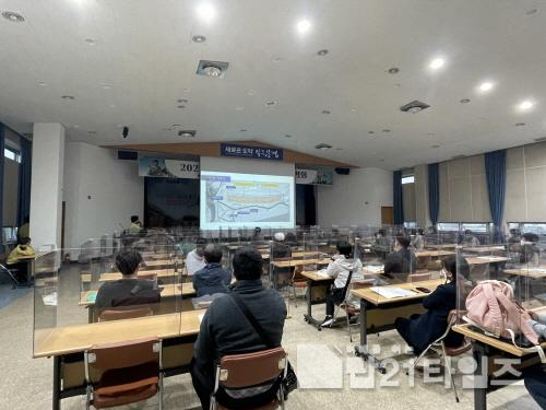[크기변환]0501 1. 소득개발과 - 문경시, 문경시민 행복텃밭 개장 (2).JPG