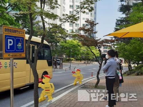 [크기변환]영주 (추가분)-영주시, '어린이차량 안심지역' 시범운영 (2).jpg