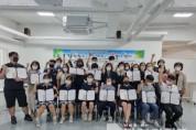[크기변환][노인장애인과] 제12회 구미시 발달장애인 자기권리주장대회 시상식 개최2.jpg