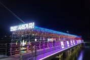 영주시, 올해 풍기인삼축제 비대면 온라인 개최