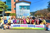 치매예방 걷기대회 '우리동네 한바퀴'성황리 개최