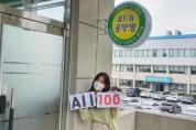 영주시청소년상담복지센터, '학교 밖 청소년들의 새로운 출발' 검정고시 전원 합격