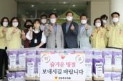 고우현 의장, 박영서 의원 따뜻한 이웃사랑 온정 나눠