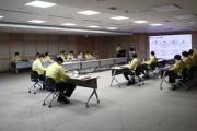 구미시「2022년도 주요업무계획 보고회」개최