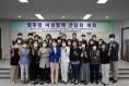 영주시의회 '여성정책 연구회', 영주형 여성정책 연구를 위한 간담회 개최