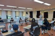 봉화군, 학교 밖 청소년'드론조종사'를 꿈꾸며!