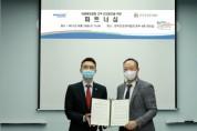 한국건강관리협회, 미래에셋생명과 파트너십 구축