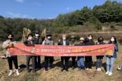 이른 한파 녹이는경북바이오산업연구원의 따뜻한 농촌 일손돕기