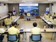 경북도의회 포스트코로나특별위원회, 코로나 장기화에 따른 실효성 있는 정책 발굴 위한 의정활동 펼쳐