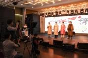 2021 온라인 경북영주풍기인삼축제 '1일 개막'…17일까지 열려