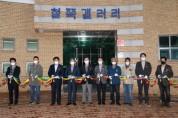 영주시, 자매도시 목포시와 '11번째 미술 교류전' 개최