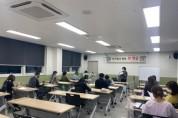 봉화군, 하반기 주민평생교육강좌'인기'