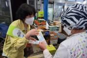 봉화군보건소, 영양플러스사업 홍보 캠페인 나서