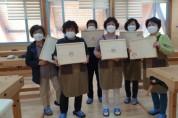 경북도, 목재문화 확산을 위한 체험장 6개소 운영