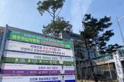 영주적십자병원, 지역책임의료기관 선정