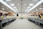「구미시 공간환경전략계획 수립 용역」 중간보고회 개최
