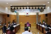 경북도의회 행정보건복지위원회, 2020년도 행정사무감사일정 돌입