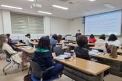 2021년 청소년상담 자원봉사자 기본교육 개강