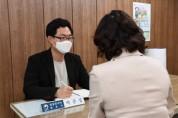 영주시, 취약계층 법률상담 지원 '법률홈닥터' 사업기관 선정