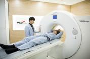 건협, 최근 5년 동안 암 24,396건 조기발견