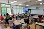 봉화군, 내성초등학교에서 그림책·보드게임 상담 프로그램 운영