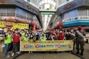 제292차(6월) 안전점검의 날 캠페인