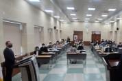 「학교폭력 책임교사 역량강화 연수」 개최