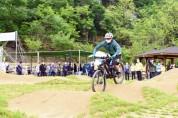 문경 산악자전거(MTB)시설 개장식 개최