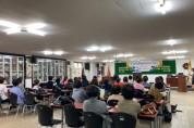봉화군-대한미용사회 봉화군지부,코로나 19 위생교육·전문기술교육 진행