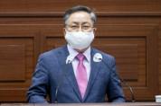 이동업 경북도의원, 학교 환경교육 활성화 촉구