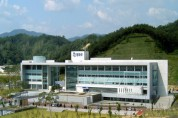 봉화군, '한시 생계지원금'가구당 50만원 지원