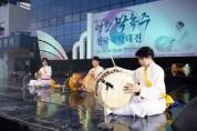 제21회 명창박록주 전국국악대전 성료