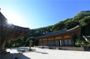 영주시, 부석사와 소수서원에서 '2020 세계유산축전' 개최