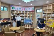 문경시, '민원 소통의 날'맞아 지역 예술인 작품 전시