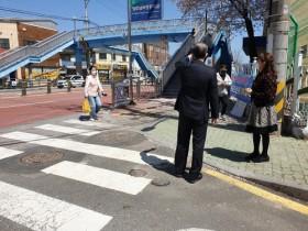 영주교육지원청! 학교주변 교통안전 위해요인 순회점검