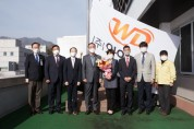 (주)와이즈드림 '21년 4월 구미시 이달의 기업 선정