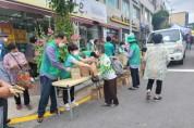 봉화군 새마을회, 봉화상설시장에서'친환경 비누 나누기·일회용품 사용 줄이기' 캠페인 펼쳐