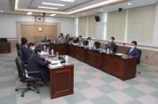 상주시의회, 예산결산특별위원회 구성 및 심사