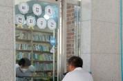 영주시, 요양병원 3개소 비접촉 방문 면회 재개