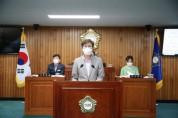 영주시의회, 이서윤, 우충무 의원 시정질문 나서