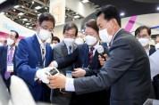 2021년 대구국제섬유박람회(PID) 개막식 개최